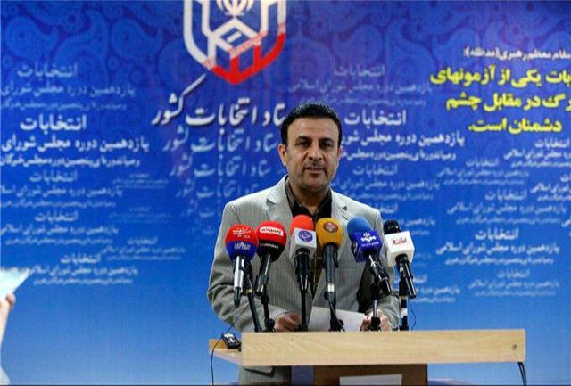 مکان برگزاری انتخابات برای شهروندان ایرانی مقیم در کانادا تعیین شد