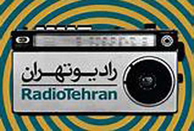 معاون فرهنگی و اجتماعی وزارت علوم در رادیو تهران
