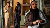 فیلم سینمایی «یه حبه قند»را از تلویزیون ببینید !