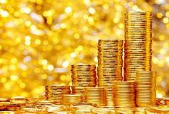 قیمت سکه و طلا امروز 29 شهریور 1399 / کاهش قیمت طلا و سکه در بازار