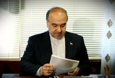سلطانیفر، کسب مدال طلای علی هاشمی را تبریک گفت