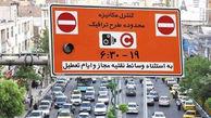 کاهش ساعت محدودههای ترافیک از روز شنبه
