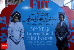 روز دوم جشنواره جهانی فیلم فجر به روایت برنا