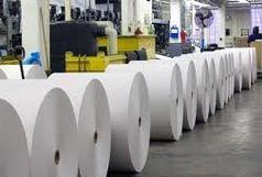 کشف انبار میلیاردی کاغذ و دفترهای احتکار شده در