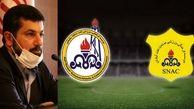 تیم های فوتبال صنعت نفت آبادان و نفت مسجدسلیمان از سوی استان پشتیبانی خواهند شد/مدیران عامل تیم ها با جدیدت نقل و انتقالات انجام دهند