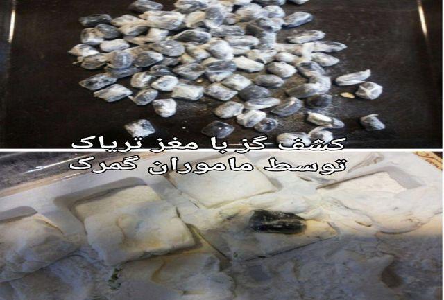 پیشگیری از اعتیاد در استان اردبیل نیازمند مشارکت همگانی است