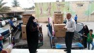 ۶۳ فقره جهیزیه به نوعروسان شادگانی اهدا شد