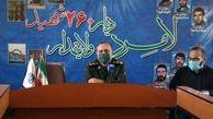 اجرای بیش از 210 برنامه فرهنگی در هفته دفاع مقدس در لامرد