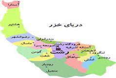 جدیدترین رنگ بندی کرونایی استان گیلان تا 16 اسفند 99
