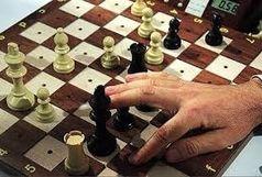 قهرمانی اصفهان در مسابقات شطرنج  نابینایان و کم بینایان