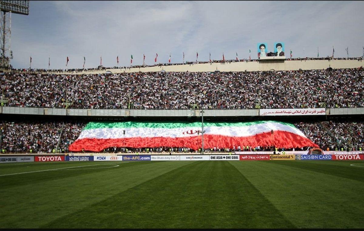 ورزشگاه آزادی به AFC معرفی شد