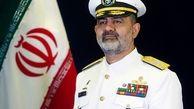 """پرچم """"محمد رسولالله"""" را به دست صاحب اصلی خواهیم رساند"""