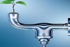 جشنواره نخستین واژه آب در ایلام برگزار شد