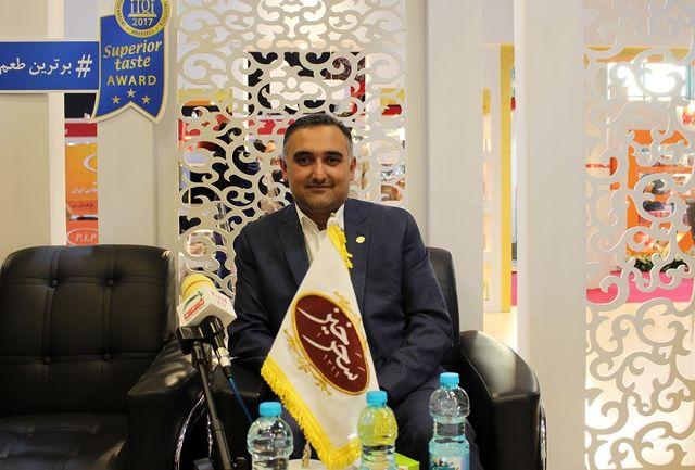 فعالیت صندوق سرمایه گذاری گروه زعفران سحرخیز، با هدف پیشگیری از خام فروشی زعفران