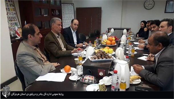 موفقیت اداره کل بنادر و دریانوردی استان هرمزگان در ممیزی مستقل IMO