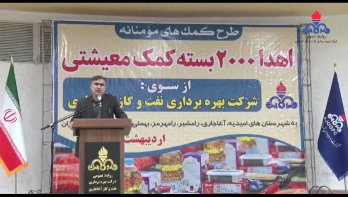 توزیع ۲ هزار بسته کمک معیشتی طرح کمک های مومنانه در ۸ شهرستان خوزستان