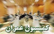 بازدید اعضای کمیسیون عمران از پروژههای عمرانی استان سیستان و بلوچستان