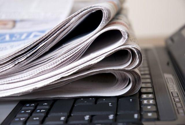 روزنامه های ایران دوام می آورند