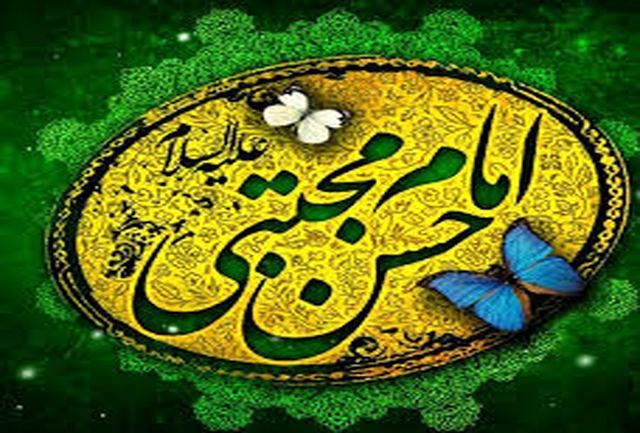 علت اصلی نامگذاری امام حسن (مجتبی ع) به کریم اهل بیت بودن چیست؟