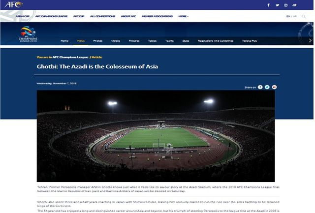 هواداران به ورزشگاه نروند/ استادیوم آزادی پر شد+عکس