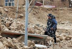 آخرین جزئیات از زلزله هجدک راور
