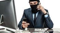 متلاشی شدن باند کلاهبرداری در سایت دیوار