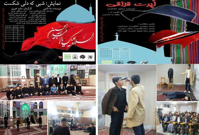 اجرای دو نمایش دفتر تئاتر مردمی بچههای مسجد در مساجد سطح شهر زنجان