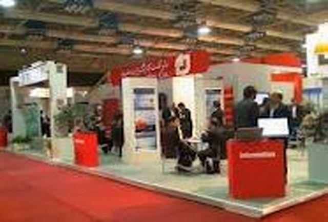 نوزدهمین نمایشگاه ساختمان و تاسیسات 18 آبان در مشهد آغاز بهکار می کند