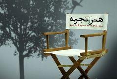 مستند مهدویان در میان نامزدهای جشنوارهی سینما حقیقت