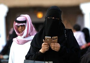 عبور و مرور وسایل نقلیه در عربستان ممنوع شد
