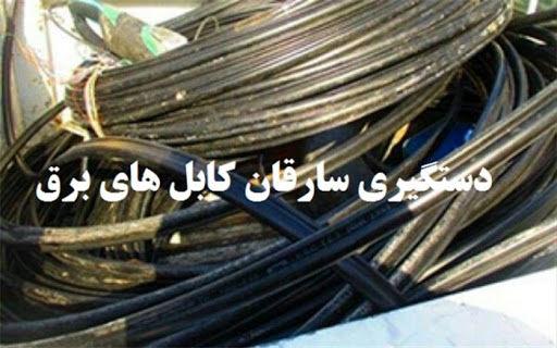 دستگیری2 سارق با 20 فقره سرقت درگچساران
