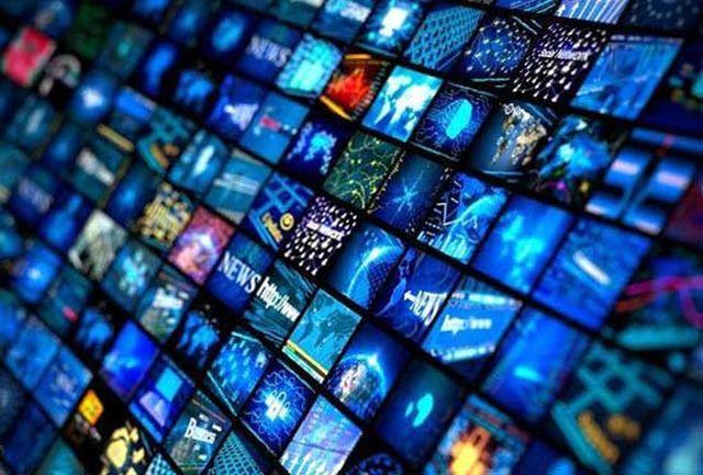 کانون تهیهکنندگان رسانههای دیداری نیاز حیاتی تولیدکنندگان آثار نمایشی و غیرنمایشی