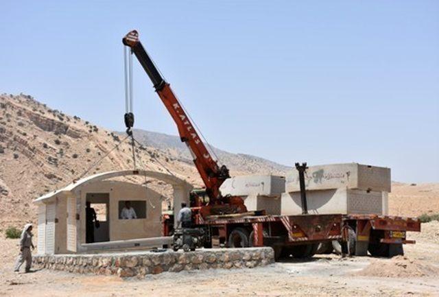 عملیات ساخت و جانمایی 10 آموزشگاه در مناطق عشایری لرستان