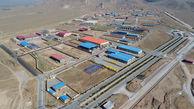 صدور کارت تردد به واحد های تولیدی مستقر در شهرک هاو نواحی صنعتی آذربایجان شرقی