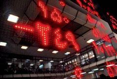 16درصد معاملات بورس البرز کاهش داشته است