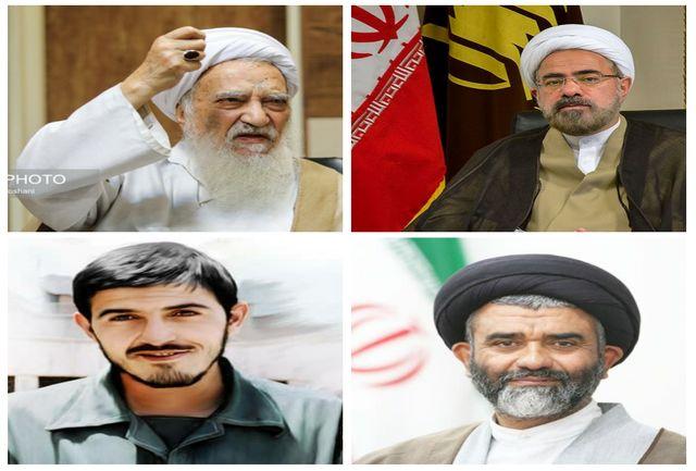 اعلام حمایت علما و شخصیت های کشور از پویش مهرماندگار