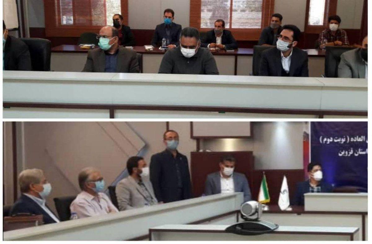اعضای هیئت مدیره اتحادیه صادرکنندگان استان قزوین تعیین شدند