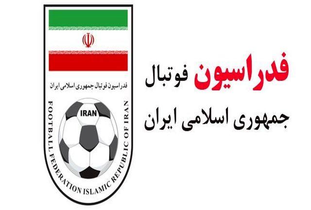 ایران در انتظار پاسخ اعتراضش به میزبانی بحرین