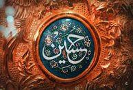 قدیمی ترین عکس از حرم امام حسین(ع)+ببینید