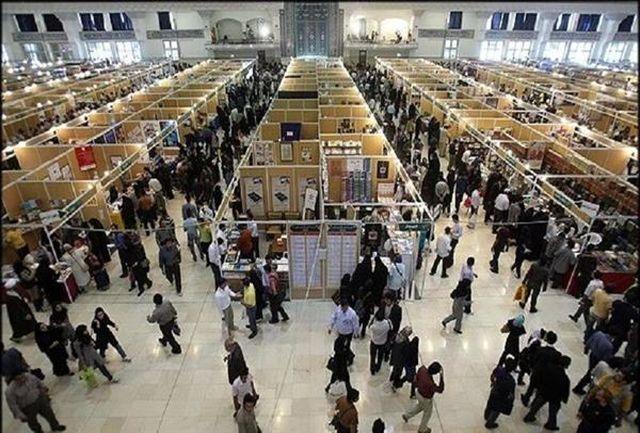 هفدهمین نمایشگاه بینالمللی کتاب تبریز کار خود را آغاز کرد