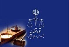 جزییات ارسال پرونده همسر مدیرعامل سکه ثامن به تهران