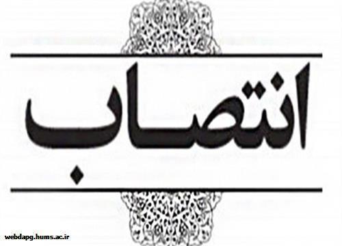 انتصاب دو پرستار هرمزگانی در شورای عالی نظام پرستاری کشور