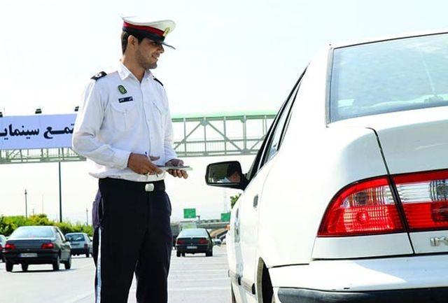 تمهیدات ترافیکی روز 29 فروردین در مشهد