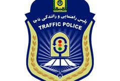آموزش قوانین راهنمایی و رانندگی به دانشآموزان در قم