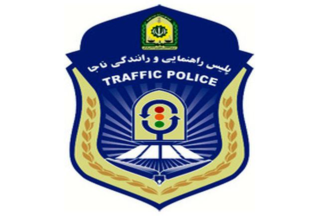 تلفن همراه عامل حواس پرتی رانندگان / ترافیک صبحگاهی در محورهای بزرگراهی
