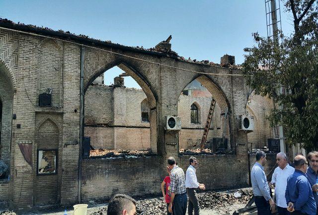 مسجدجامع ساری پس از اطفای حریق