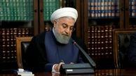 روحانی قانون تشدید مجازات اسید پاشی و حمایت از بزهدیدگان ناشی از آن را ابلاغ کرد