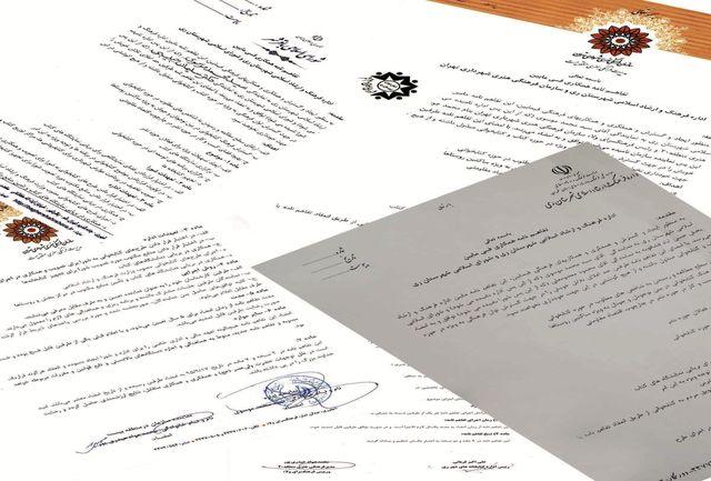 امضای 7 سند همکاری برای توسعه کتابخوانی