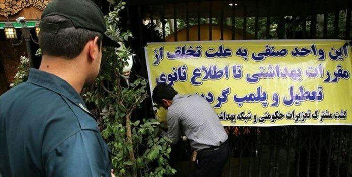 پلمپ سه رستوران متخلف در آبعلی/ عرضه قلیان در شرق تهران ادامه دارد
