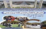 برگزاری جشنواره فرهنگی ورزشی سلامت در دهکده گردشگری آزادی